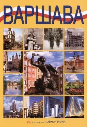 Warszawa (wersja rosyjska)
