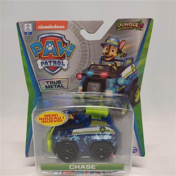 Zabawka Chase Psi Patrol