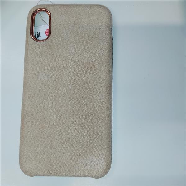 Reserved markowe etui na iPhone X