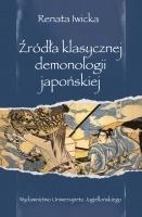 Źródła klasycznej demonologii japońskiej