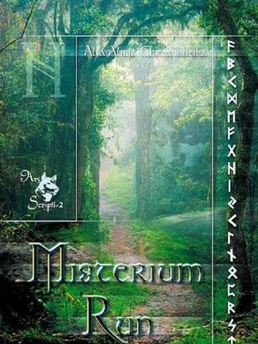 Misterium run w.2-332564