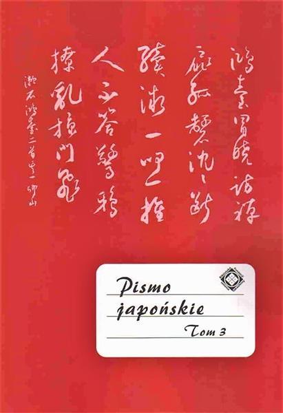 Pismo japońskie T.3