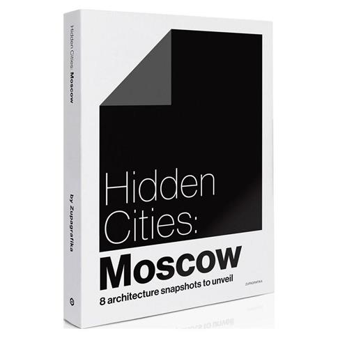 Hidden Cities: Moscow-336659