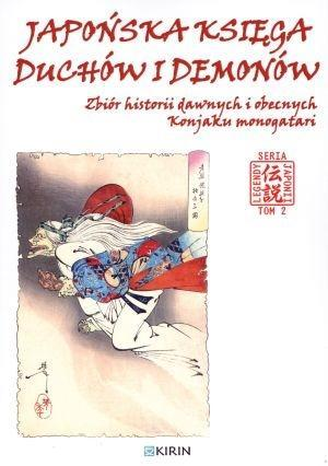 Japońska księga duchów i demonów. Zbiór historii