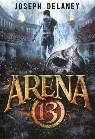 ARENA 13 OUTLET