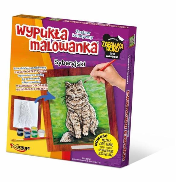 Wypukła Malowanka - Kot Syberyjski