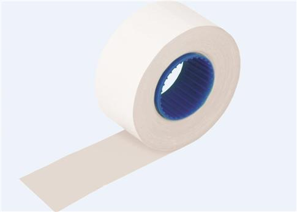 Etykietki do cen proste białe (5szt) GRAND