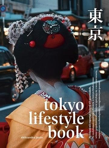Tokyo Lifestyle Book-313701