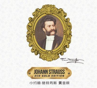 Johann Strauss: Gold Edition CD