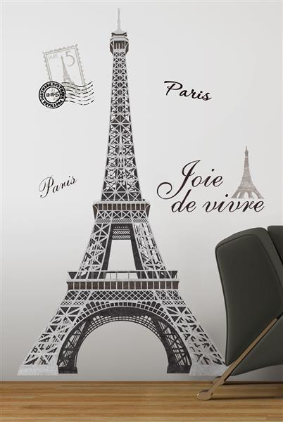 RoomMates, Wieża Eiffel'a - naklejki wielokrotnego