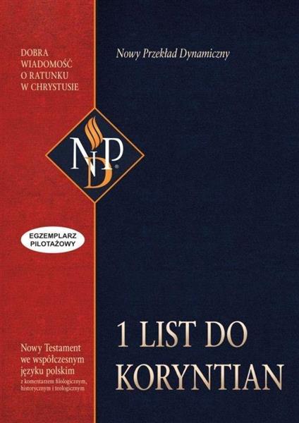1 List do Koryntian-309986