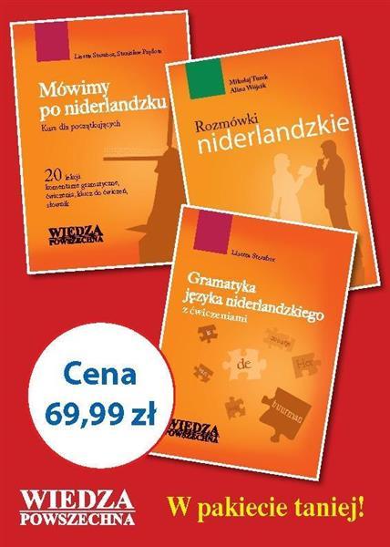 Pakiet językowy niderlandzki
