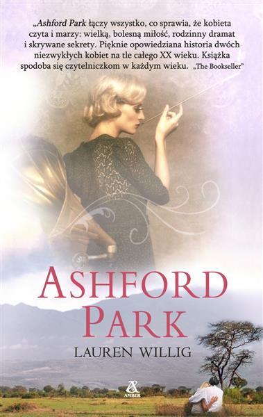 Ashford Park Amber OUTLET