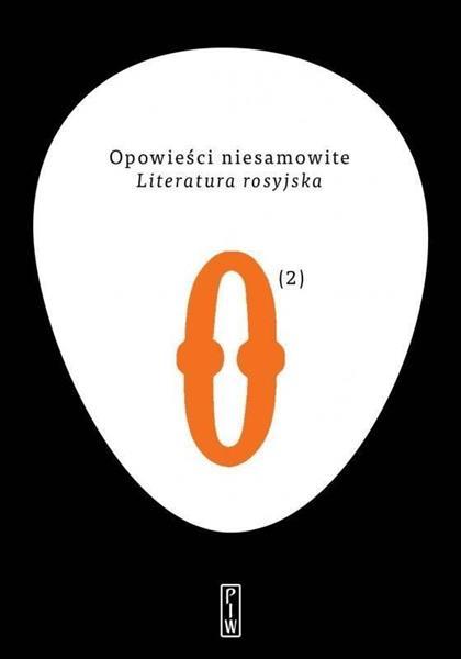 Opowieści niesamowite T.2 Literatura rosyjska
