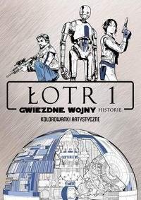 Star Wars Łotr 1 kolorowanki artystyczne OUTLET