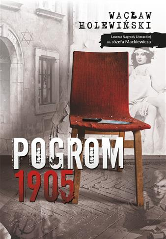Pogrom. 1905 outlet