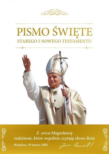 Biblia domowa z obwolutą papieską 2