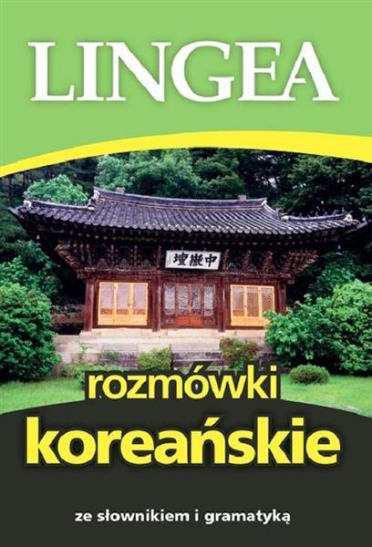 Rozmówki koreańskie ze słownikiem i gramatyką-44631