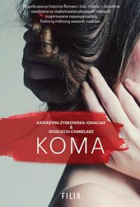 KOMA outlet-9099