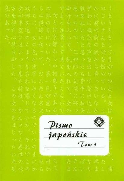 Pismo japońskie T.1
