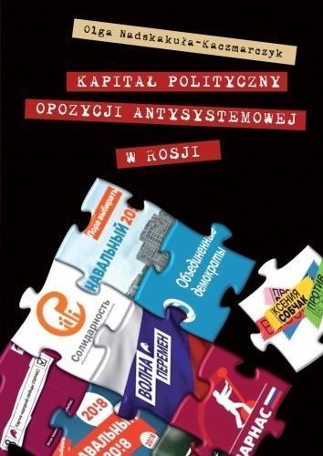 Kapitał polityczny opozycji antysystemowej w Rosji