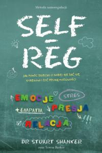 SELF-REG outlet