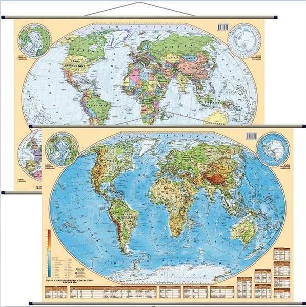 Mapa ścienna - fizyczno-polit. 1:60 000 000 Świat