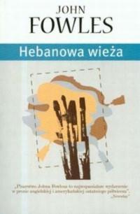 Hebanowa wieża outlet