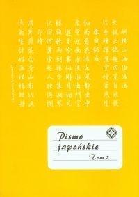 Pismo japońskie T.2