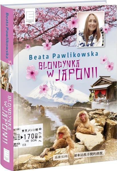 BLONDYNKA W JAPONII OUTLET