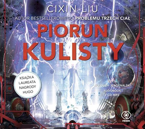 Piorun kulisty. Audiobook