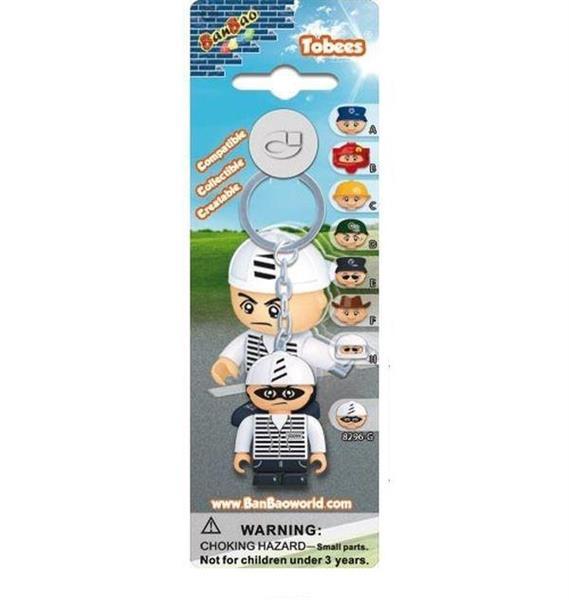 Breloczek - figurka BanBao Złodziej