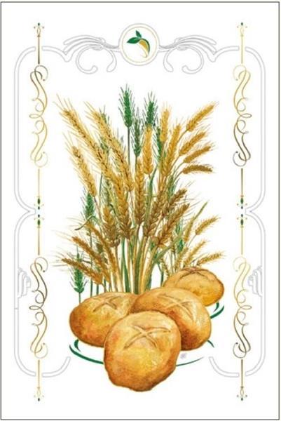 Karnet 12x18 B-BD 502 059 + koperta Komunia zboże