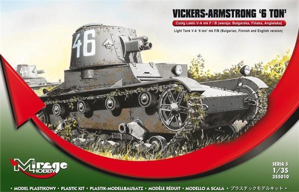 Czołg Lekki Vickers-Armstrong 6 ton Mk F/B