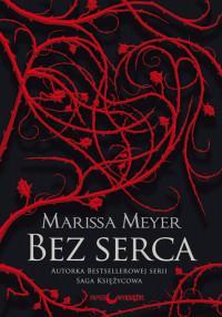 BEZ SERCA outlet