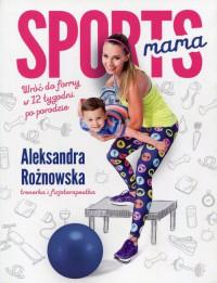 SPORTSMAMA outlet