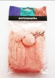 Portfelik - futro (róż)