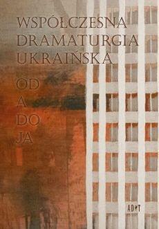 Współczesna dramaturgia ukraińska