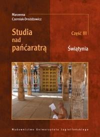 Studia nad pańćaratrą cz.3 Świątynia