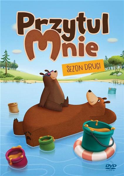 Przytul mnie cz.2 DVD