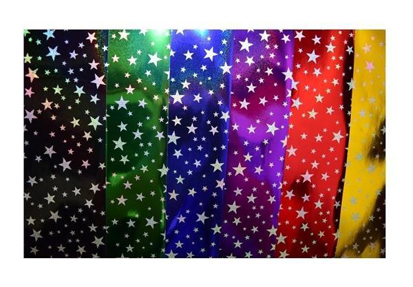 Wycinanka A4 metalizowana gwiazdki