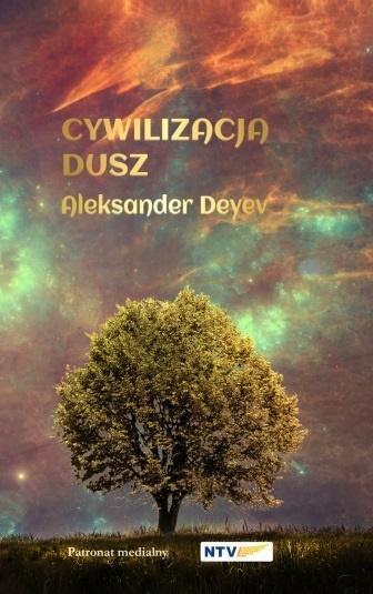 Cywilizacja dusz