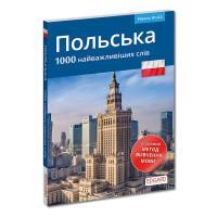 Polski. 1000 najważniejszych słów
