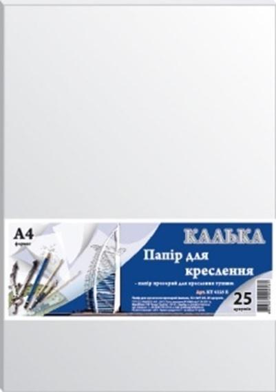 Kalka biała A4/25 arkuszy FRESH
