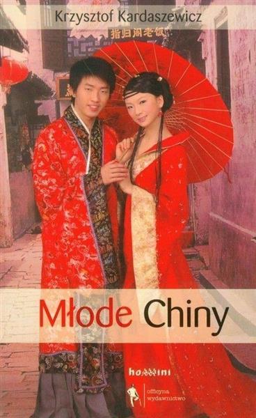 Młode Chiny