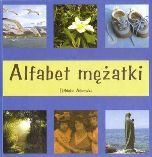 ALFABET MĘŻATKI